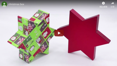 Christmas Box Video