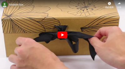 Foldable Box Video