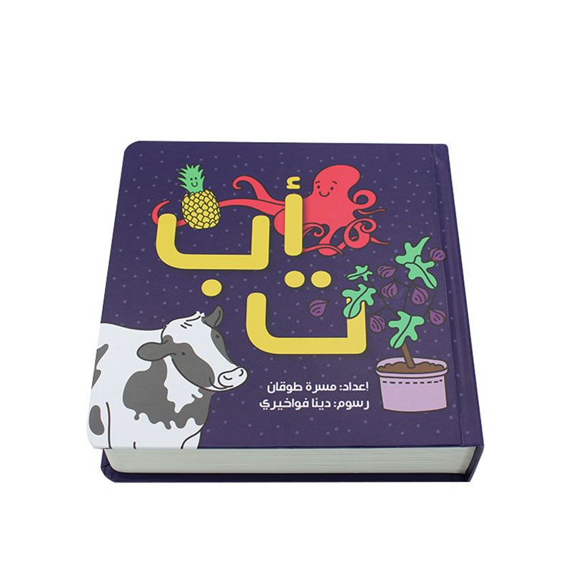 Wholesale Custom Activity Hardcover Children Book Printing