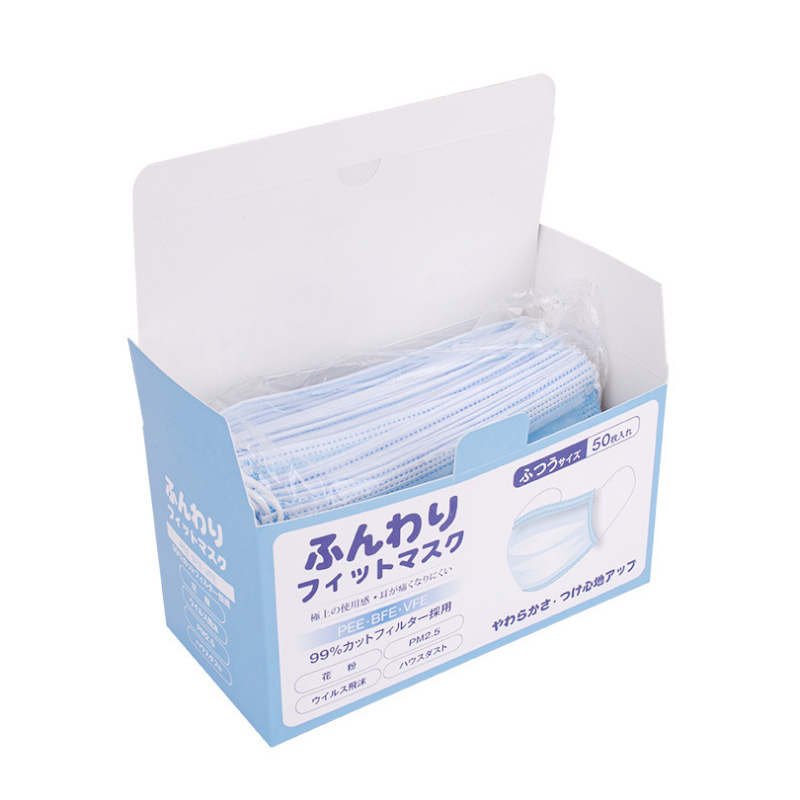 Customization Design 50pcs Surgical Face Mask 3ply Packaging Box