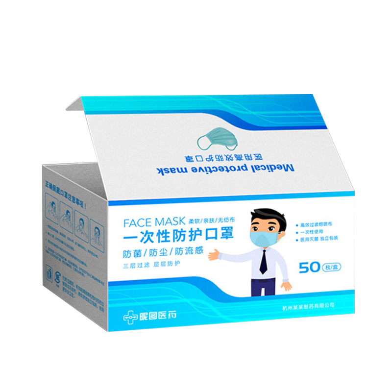 Paper Printed Storage Medical 50pcs Surgical n95 Face Mask Box