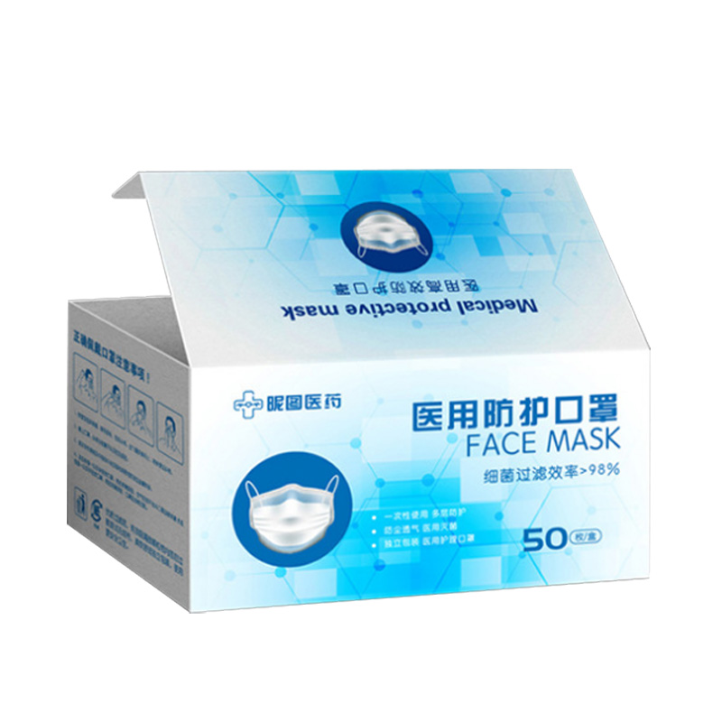 Medical Product Box