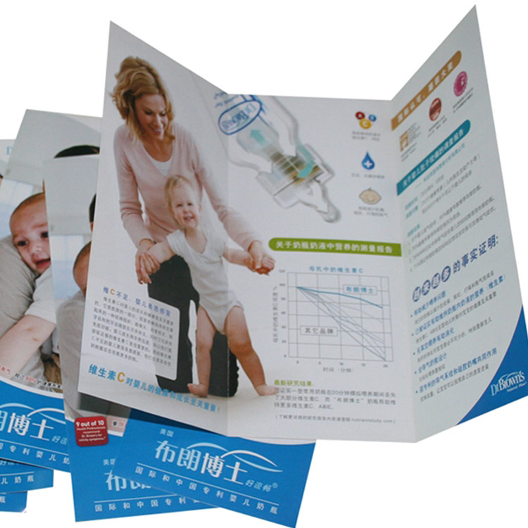 China Softcover Book Product a4 Brochure Printing Cheap Magazine Printing