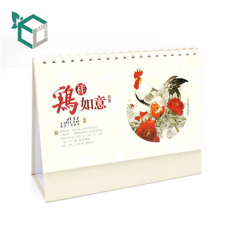 Calendar Custom with CMYK Printing from China Supplier
