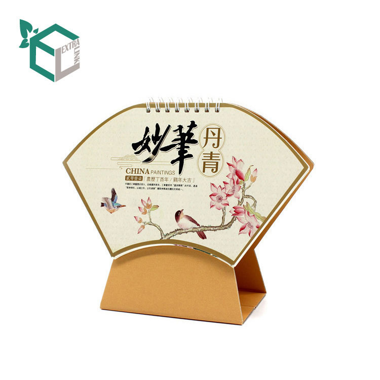 Free Sample Printing Calendar Chinese Factory