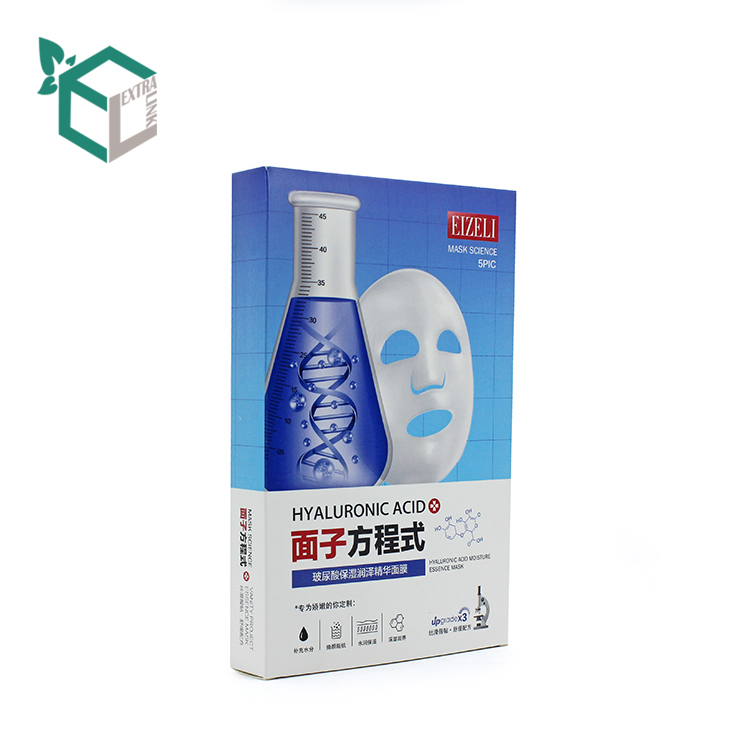 Cosmetic Box Packaging Luxury Facial Mask Folding Cosmetic Packaging Box