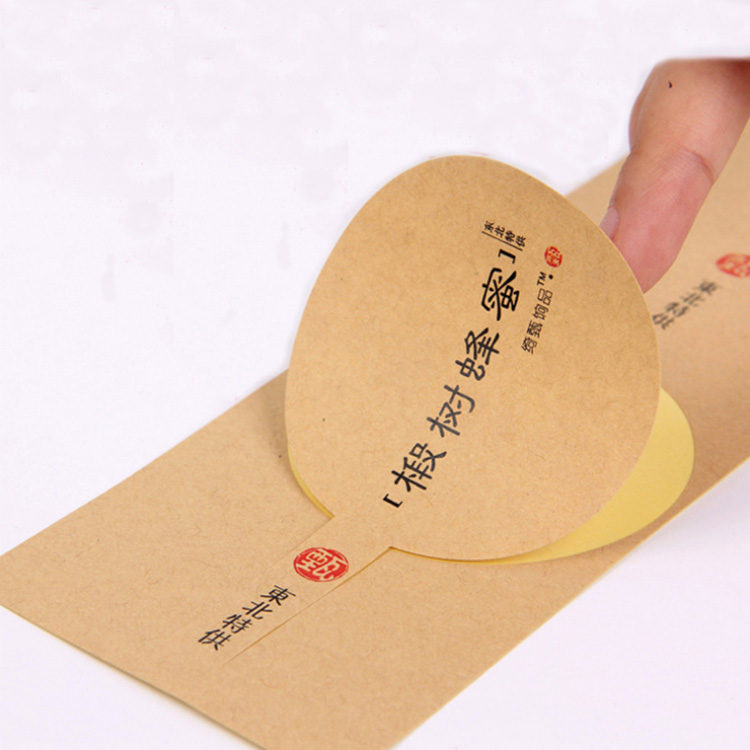 Kraft Paper Sticker Label Digital Printing Tin Stickers